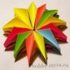 Модульное оригами фейерверк из бумаги