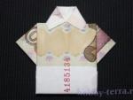 Оригами из денег. Пошаговая схема рубашка из купюры.