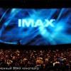 Киноманы – все бежим в IMAX!