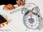 Эффективное планирование времени – залог успешной жизни