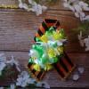 Красивая георгиевская брошь канзаши с яблоневым цветом