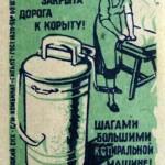 спичечная-этиткетка-рекламная