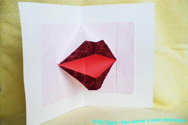 Открытка-с-поцелуем-оригами