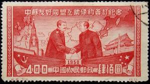 Филателия-социалистические-Китай