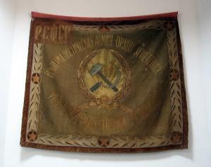 Флаг-Красной-армии