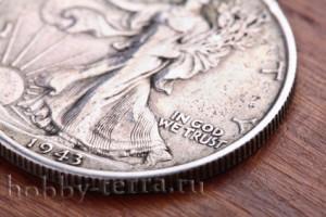 американская-серебряная-монета-1943-г.-свобода