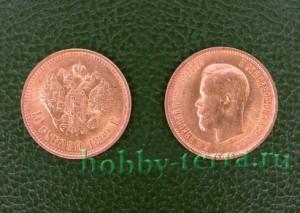 антикварная-золотая-монета-10-рублей