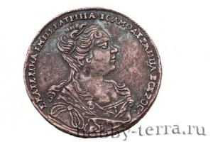 русская-монета-1727-г.-Екатерина-I