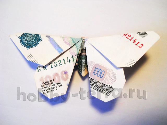 Манигами-оригами---как-сложить-бабочку-из-банкноты