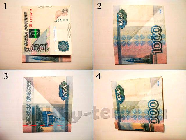 бабочка-из-банкноты-шаги-1-4