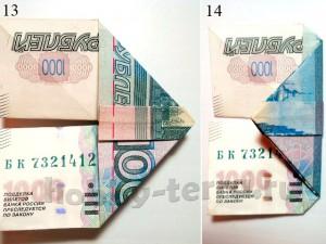 бабочка-из-банкноты-шаги-13-14