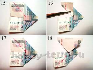 бабочка-из-банкноты-шаги-15-18