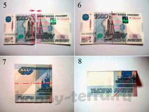 бабочка-из-банкноты-шаги-5-8