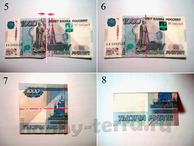 Как сделать бабочек из денежных купюр