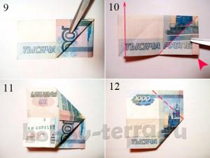 бабочка-из-банкноты-шаги-9-12