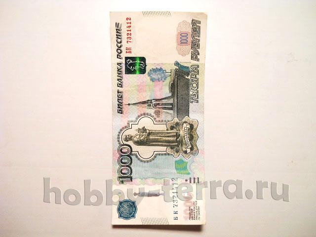 бабочка-из-денежной-купюры