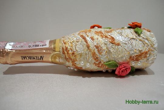 Butylka shampanskogo «Prazdnichnaya»-18
