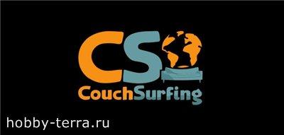 Каучсерфинг всемирный логотип