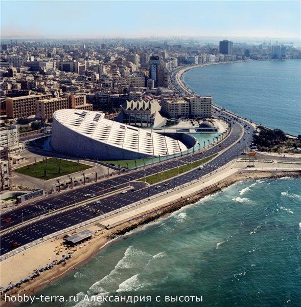 Александрия с высоты.