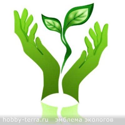 Эмблема экологии