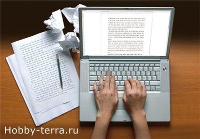 Писательское хобби с Хобби-терра