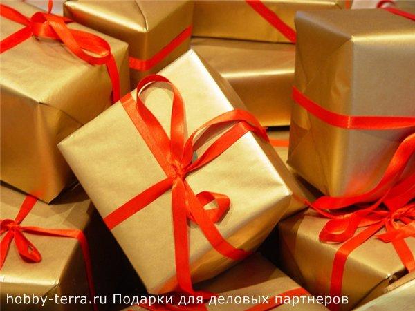 подарок для делового партнера