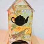 Чайный домик – соловьиные трели