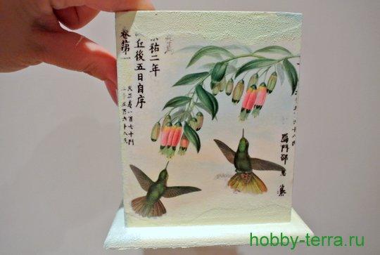 18-2015-01-26_Ideya dekorirovaniya stakana dlya kantselyarii v kitayskom stile