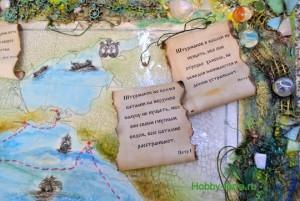 80-2015-04-06 Morskoye panno Sledy puteshestviy
