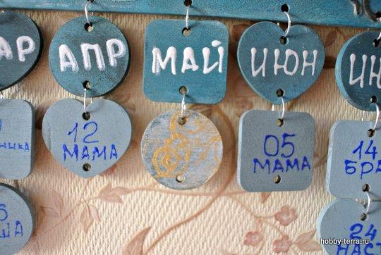 Семейный календарь своими руками фото