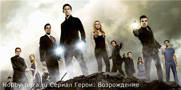 cамые ожидаемые сериалы осени 2015