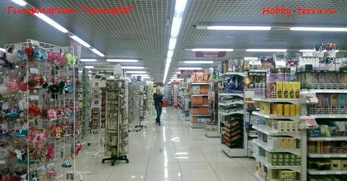 Адреса лучших магазинов для хобби Москвы