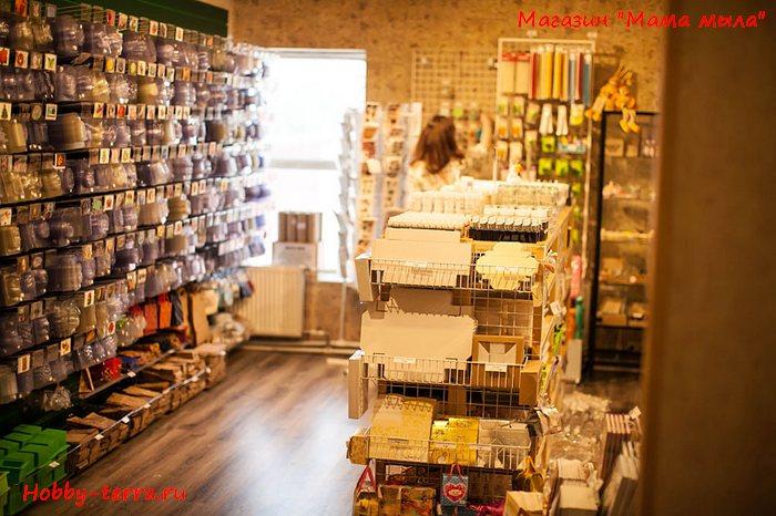 Сайт-магазин для мыловарения