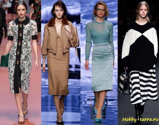 Женский гардероб, тенденции моды 2017 года