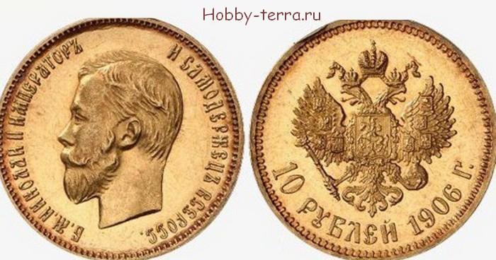Где продать ценные монеты